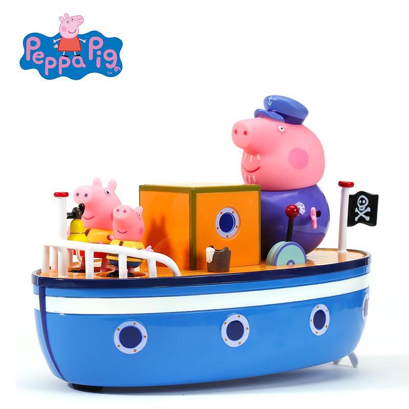 小猪佩奇Peppa Pig粉红猪小妹佩佩猪过家家船洗澡戏水航海套装