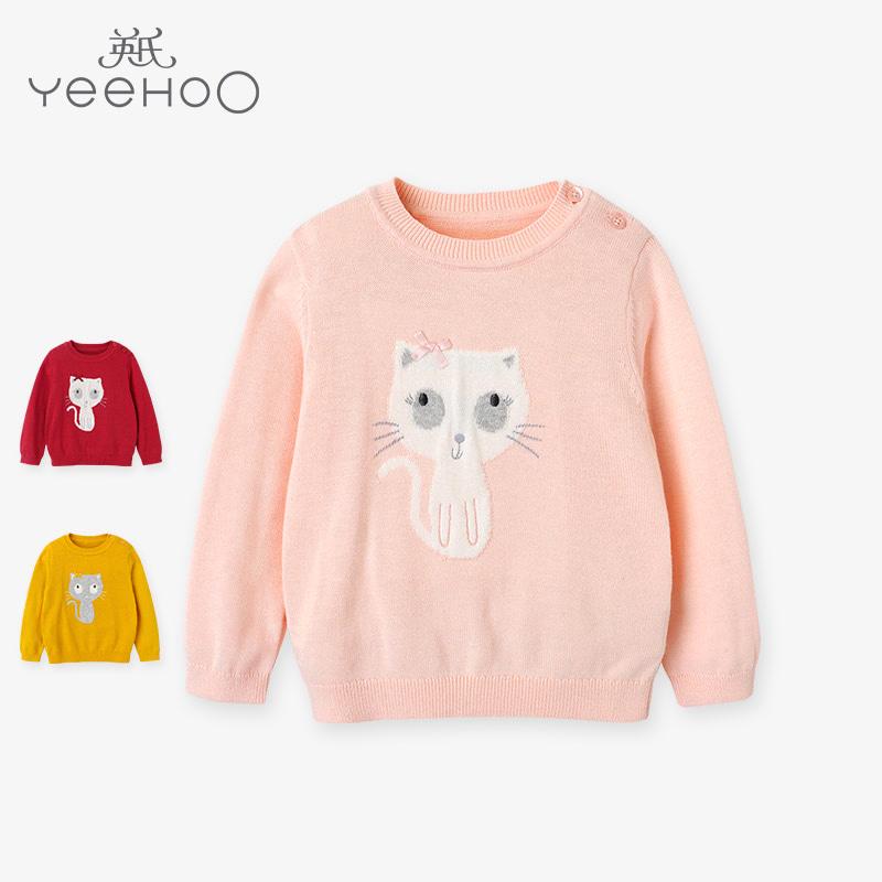 《超能幼稚园》合作品牌YEEHOO/英氏探毛圆领长套衣