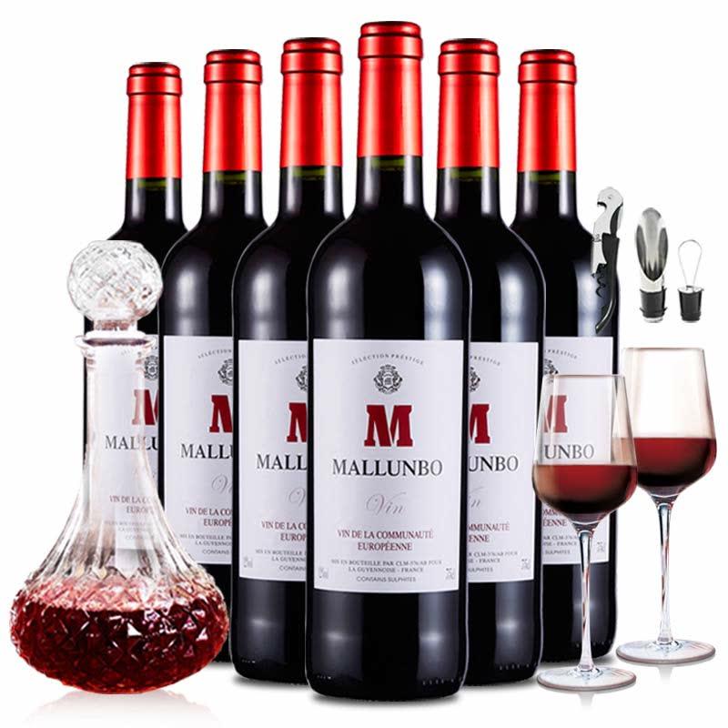 法国原瓶进口红酒麦伦堡十字典藏干红葡萄酒整箱6支装 750ml*6